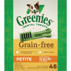 Greenies Petite Small Dog Original Flavor Grain-Free Dental Dog Treat (45-Pack) Image 1