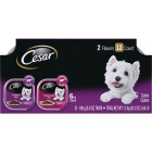 Cesar Classic Loaf Filet Mignon/Porterhouse Steak Variety Adult Wet Dog Food (12-Pack) Image 1